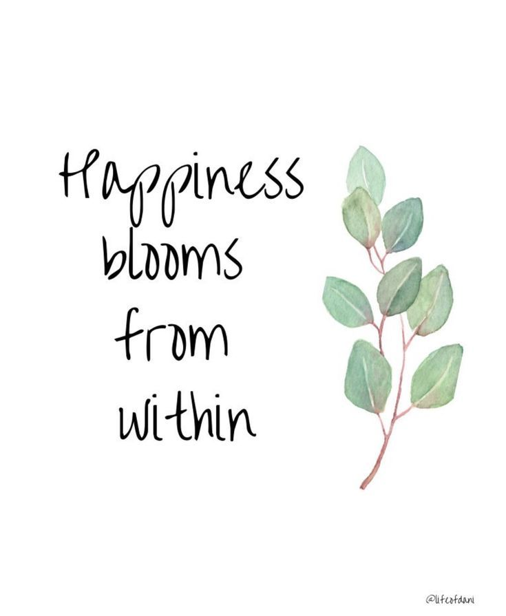 "PRINTABLE Wall Decor – ""Happiness blooms from within"" 