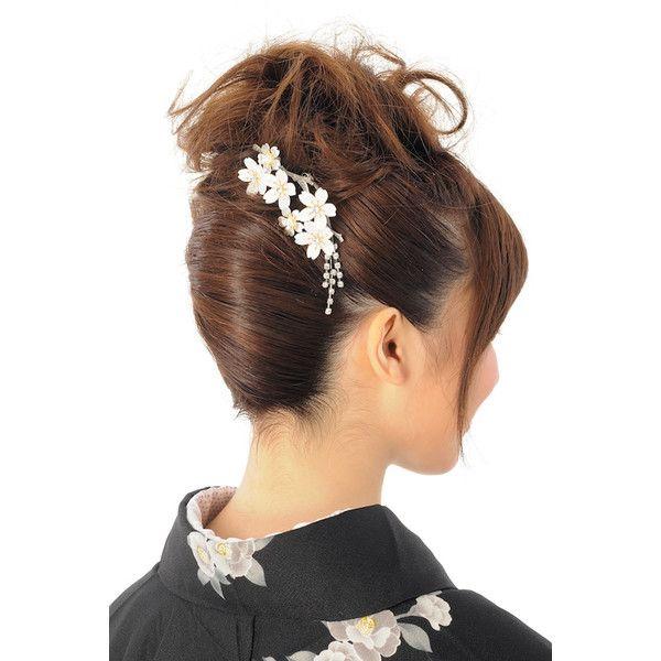 Rakuten Kimono Yukata Kimono Wedding Bridal Hair