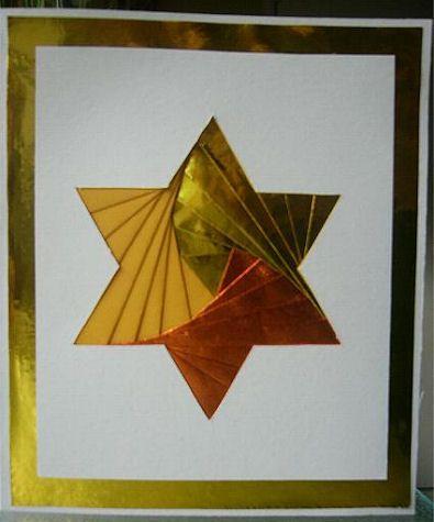 153 best Iris Folding images on Pinterest   Iris paper ...
