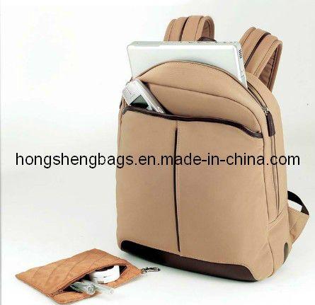Foto de Morral de cuero del ordenador portátil de la PU de la manera con el monedero en es.Made-in-China.com