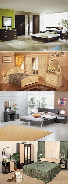 Спальные гарнитуры - фото