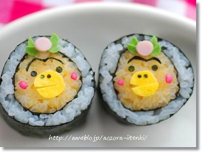 Hanakappa sushi roll
