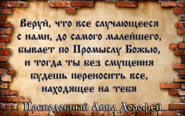 ПРИТЧИ. РАССКАЗЫ И ПОУЧЕНИЯ СТАРЦЕВ.   ВКонтакте