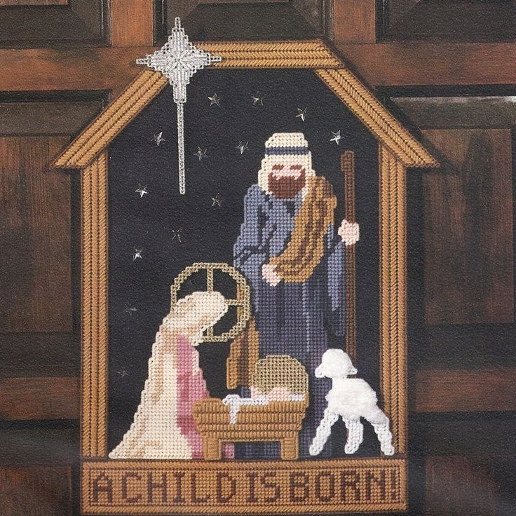 Buy Doll Furnishing Articles Resin Crafts Home Decoration: Plastic Canvas Pattern A Child Is Born Nativity Wall, Door