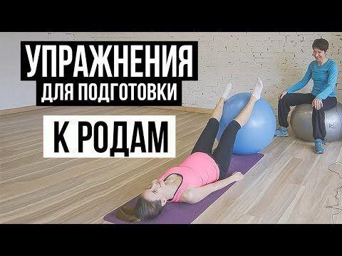 ДЫХАНИЕ во время РОДОВ, упражнения С ТРЕНЕРОМ, подготовка к родам Марина Ведрова - YouTube