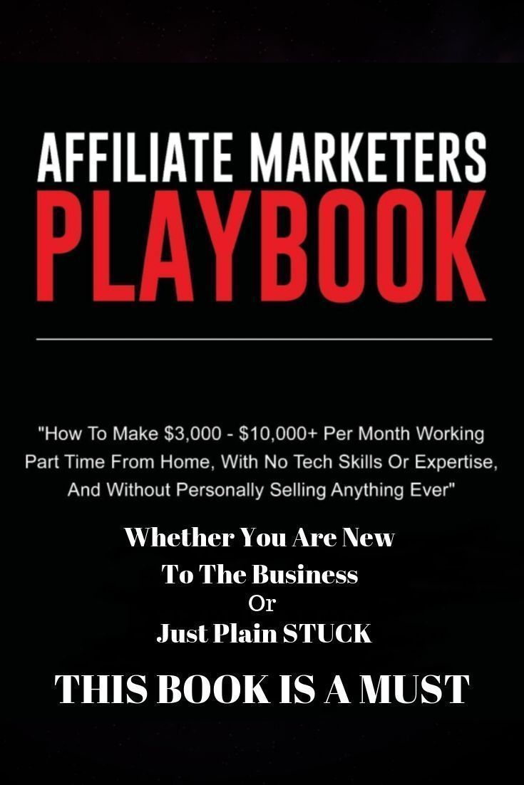 Get Your Free Complimentary Copy Of This Book If You Are New Too Or A Struggling Affiliate Mar Affiliate Marketing Blog Affiliate Marketer Affiliate Marketing