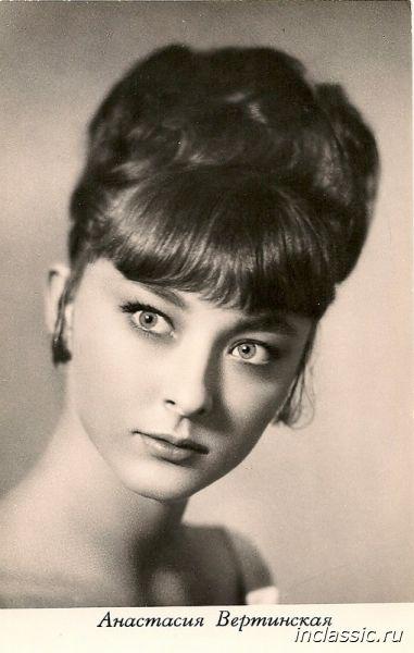 Анастасия  Вертинская.
