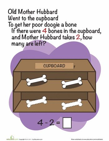 Worksheets: Old Mother Hubbard Subtraction