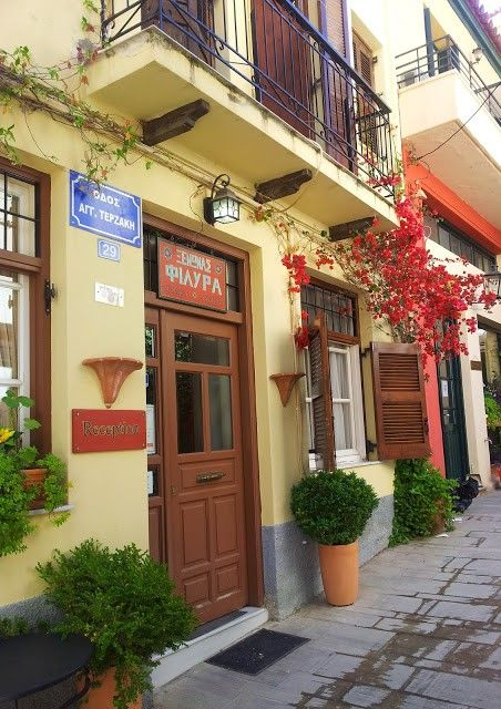 Pension Filyra Nafplion