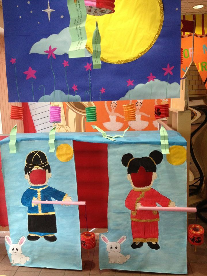 Mid autumn festival decoration arts and craft for Art and craft decoration
