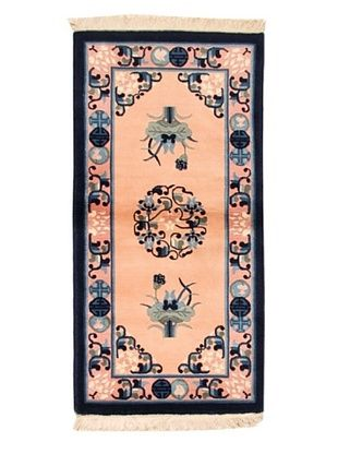 Roubini Chinese Wool Rug With Antique Finish, Peach/Navy, 4' 2