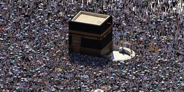 Mecca Like You've Never Seen It Before: 10 Amazing Hajj GIFs