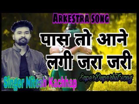 Https Mp3kite Com New Nagpuri Song 2019 Pass Tum Aane Lagi Jara Jara Dj Mix Song Mp3 Download Dj Mix Songs Mp3 Song Songs