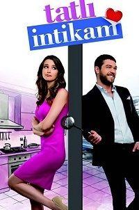 Сериал Сладкая месть 1 сезон Tatlı Intikam смотреть онлайн бесплатно!