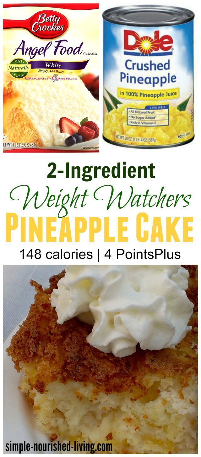 Weight Watchers Pineapple Angel Food Cake - 148 calories, 4 PP, 7 SP