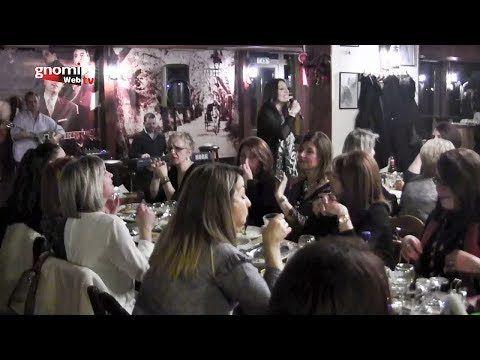 ΓΝΩΜΗ ΚΙΛΚΙΣ ΠΑΙΟΝΙΑΣ: Video- Στο Ράντσο Κιλκίς γιόρτασαν και χόρεψαν οι ...