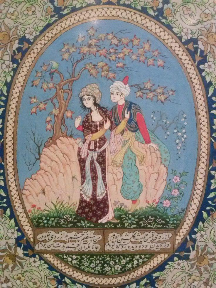 Ömer Faruk Atabek - Sana Baktıkça (Mevlana Rubaili) - detay