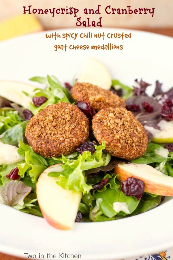 Cranberry and Honeycrisp Salad with Spicy Chili and Nut Crusted Goat Cheese Medallions |  Two in the Kitchen