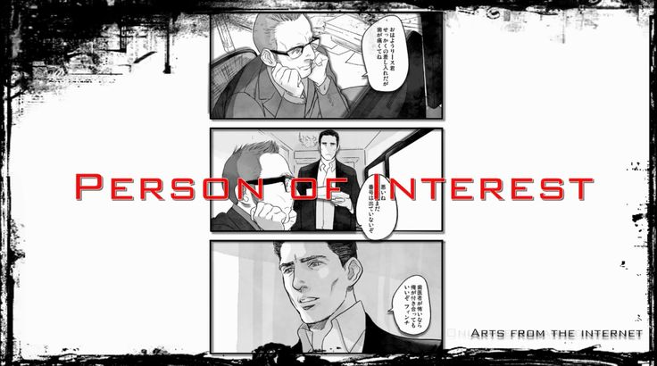 Person of Interest - Finch and Reese