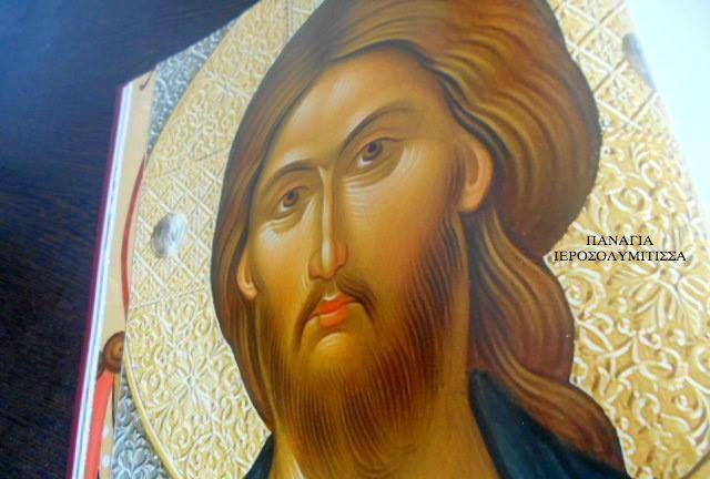 Παναγία Ιεροσολυμίτισσα : «Αλίμονο σ᾿ εσάς που τώρα είστε χορτάτοι, γιατί θα...
