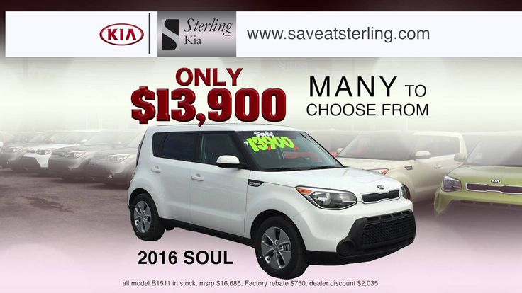 Ring In The New Year With Great Deals At Sterling Kia Serving Opelousas U0026 Lafayette  Louisiana