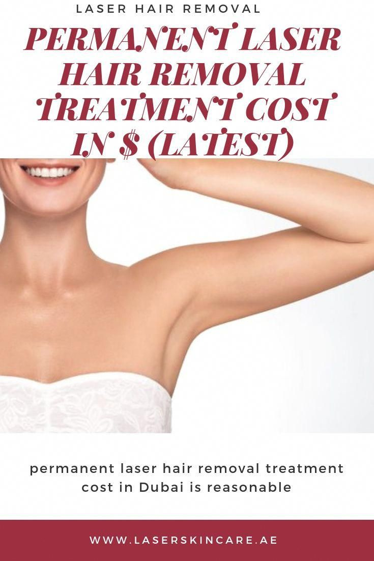 Laser Hair Removal Is Epilation By Laser Or With Using A Special