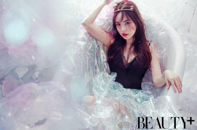 Min Hyo Rin is an iridescent princess for 'Beauty+' magazine! | Koogle TV