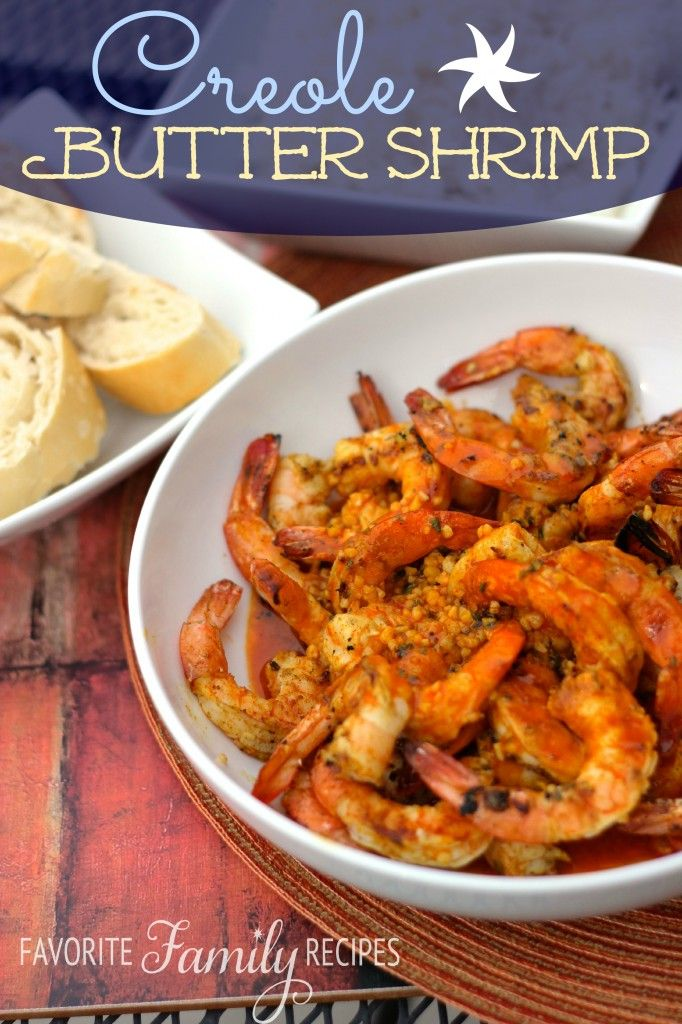 Creole Butter Shrimp - Favorite Family Recipes