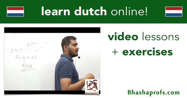 How to learn Dutch Online with Bhashaprofs.Know More : http://bit.ly/2p1rGGi