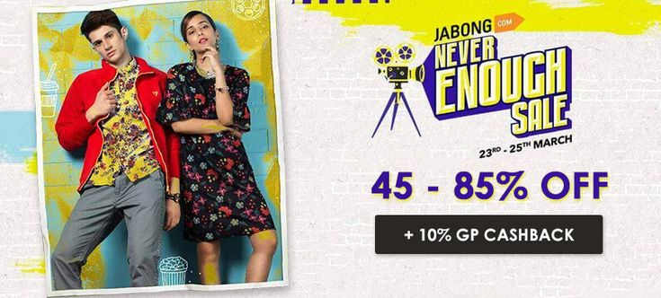 Jabong #Fashion #Discounts on GoPaisa