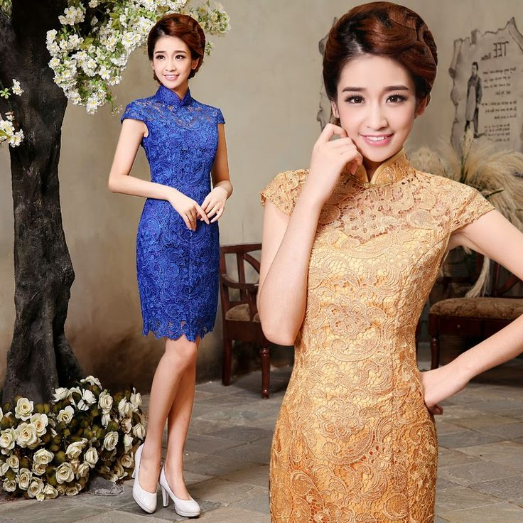 Modern Beautiful Short Cheongsam :: My Gown Dress