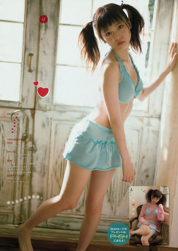 Group: AKB48, Team: A, Name: Shimazaki Haruka (島崎遥香), Nickname: Paruru (ぱるる), Birthdate: March 30th, 1994, Birthplace: Saitama, Japan #AKB48 #idol