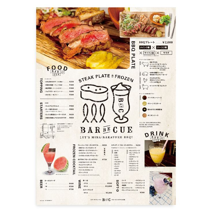 BAR BE CUE POSTER etc.