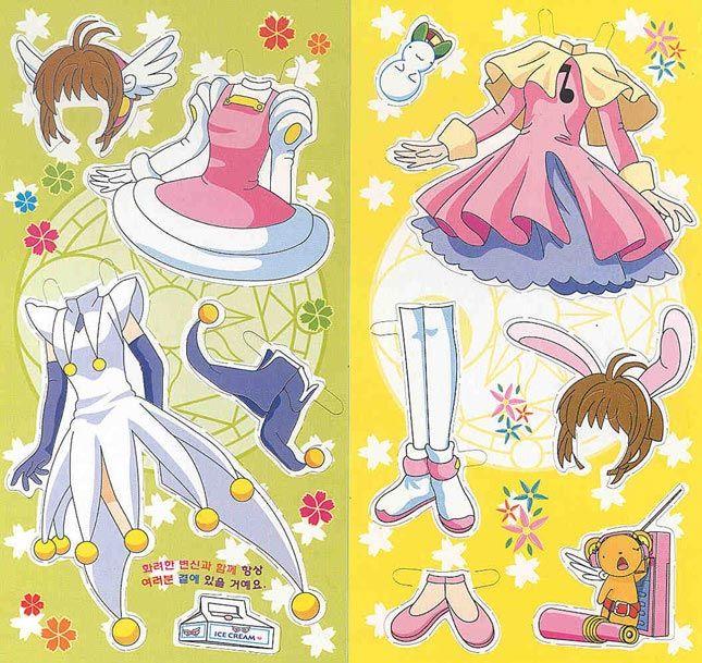 Image Dress Up Sakura Edited 1 Jpg: 1000+ Images About PAPERDOLLS 100 On Pinterest