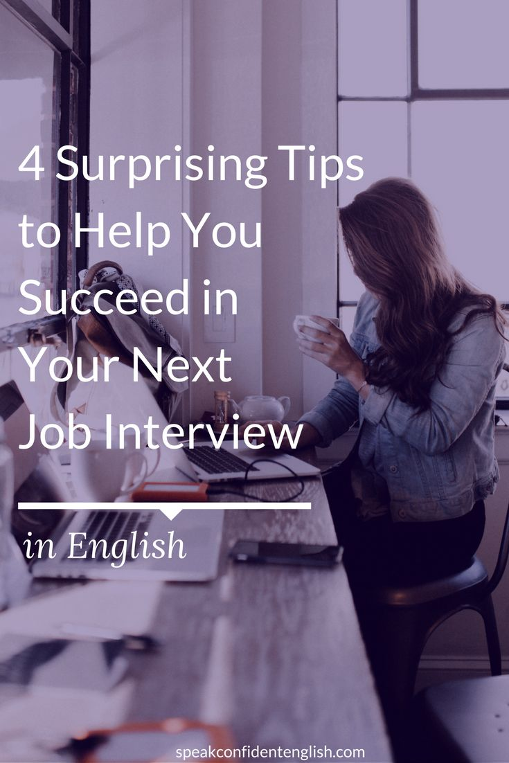 Do you have a job interview in