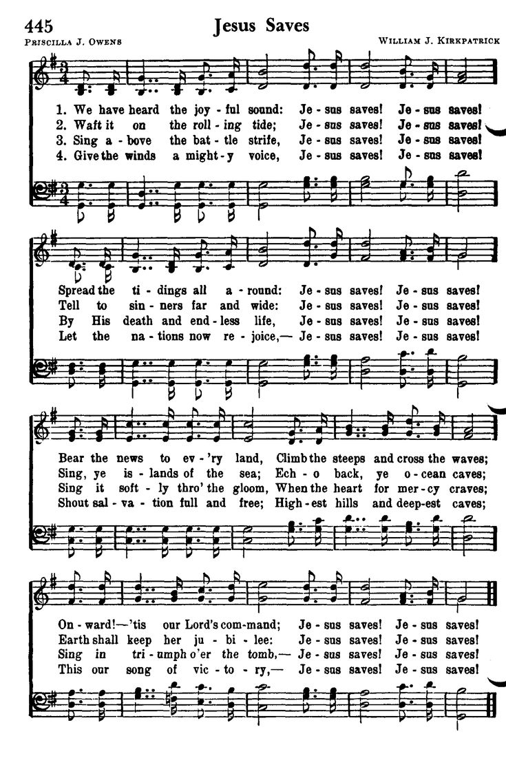 110 best Church Hymns images on Pinterest | Bible scriptures, Bible ...