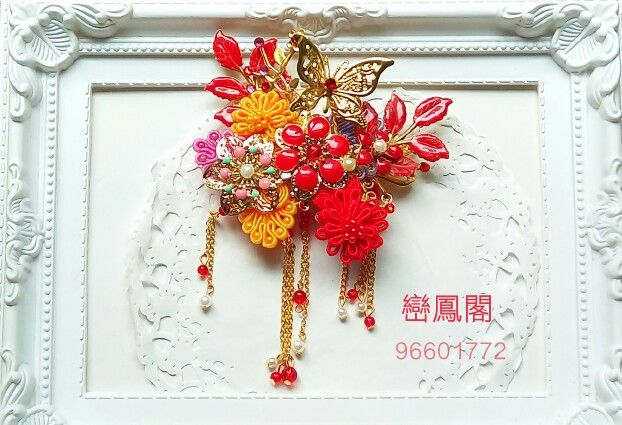 中式頭飾 專頁 https://m.facebook.com/BHWeddingWorkshop/ 現貨 Handmade Chinese headpieces