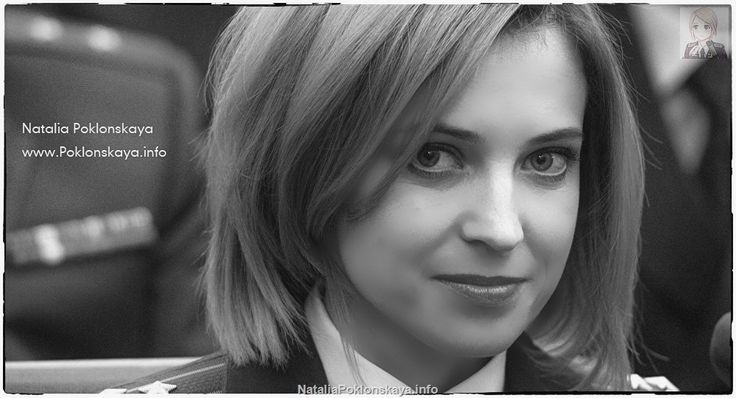 Natalia Poklonskaya in 2015 year        Natalia Poklonskaya in 2015 year, brief info. ... 38  PHOTOS        ... So, what happened to the prosecutor general for Crimea in the last year?        Original article:         http://poklonskaya.info/Details.aspx?id=79&ctgry=1&who=1