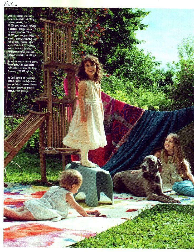 AD. Architectural Digest.  #admagazine #condenast #editorial #magazine