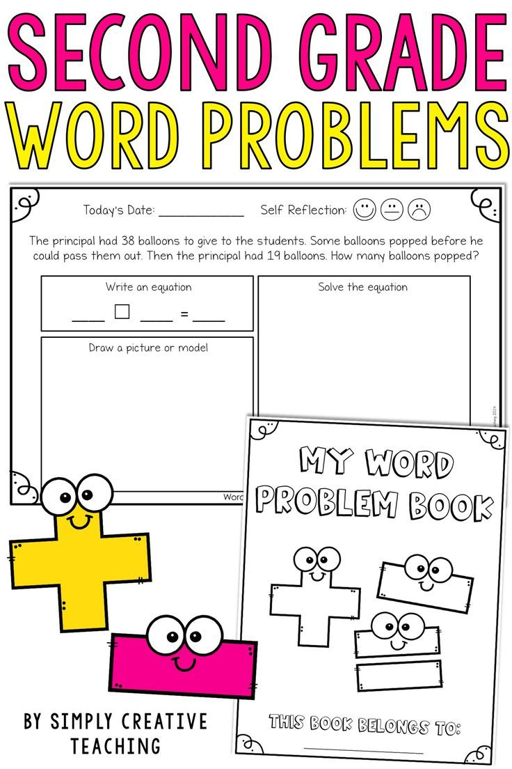 2nd Grade Word Problems With Images Word Problems Math Word