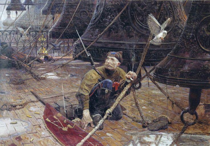 Павел Рыженко — Удар колокола