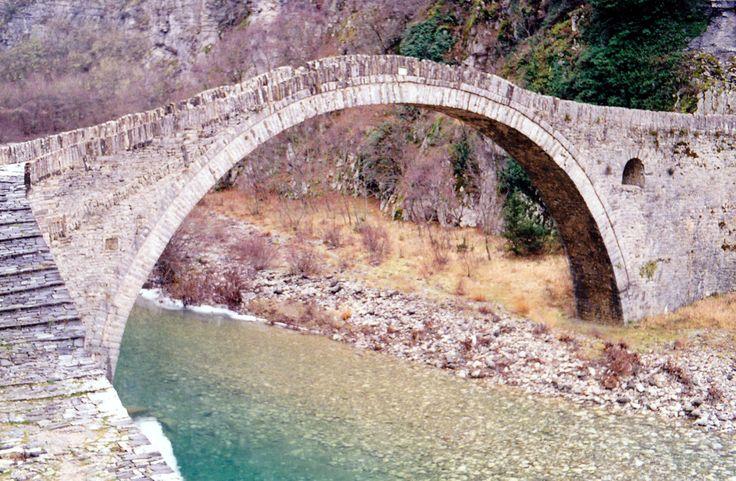 Ζαγόρια, Το γεφύρι του Νούτσου ή Κόκκορου