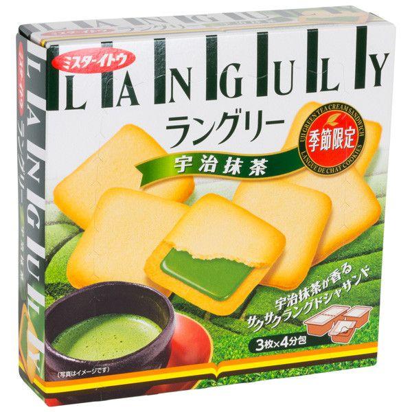Languly Green Tea Cookies