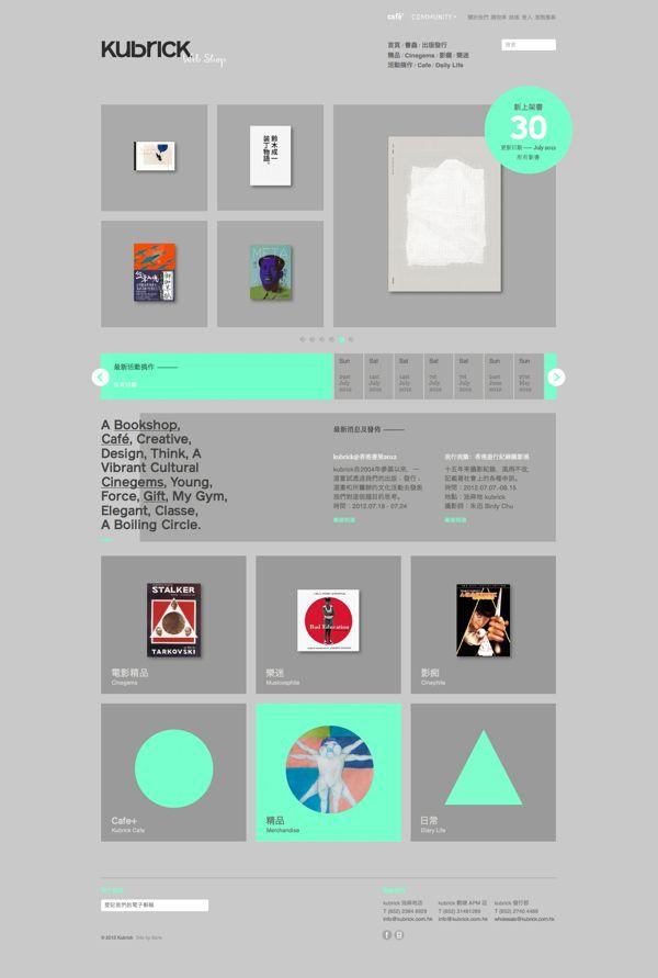 Kubrick Web Shop by Sun Law — Designspiration