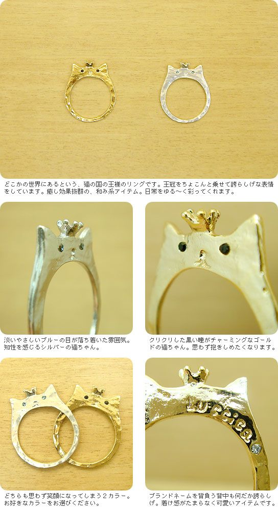 If my engagement ring doesn't look like a cat, the answer is no.