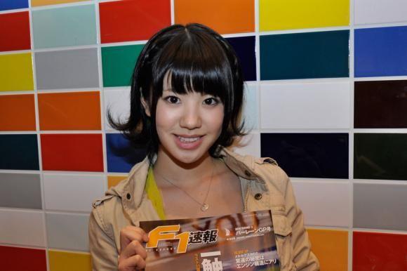 ▼25Jun2014モタスポブログ|SKEうめちゃんのF1予想、再スタート! as-web.jp/blog/f1sokuho/info.php?no=315 #Madoka_Umemoto #SKE48 #F1_Sokuho
