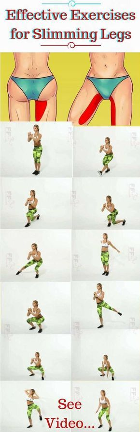 EFFECTIVE EXERCISES FOR SLIMMING LEGS
