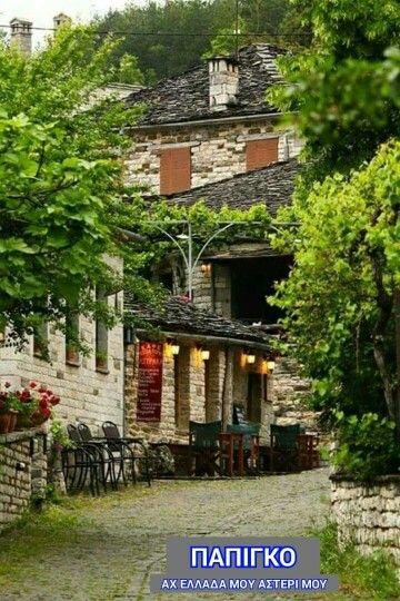 Papingo, Epirus, Greece