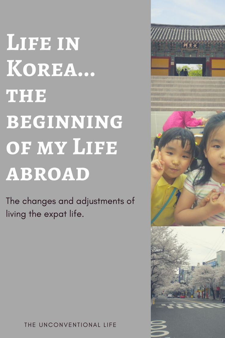 Experiences of living life as an expat. How it all began!