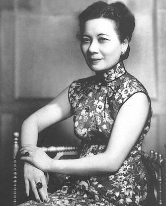 Soong May Ling, wife of Chiang Kai Shek